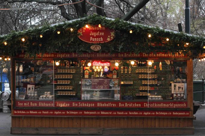 Vienna Magic of Advent and Christmas Market | Fake Food Free