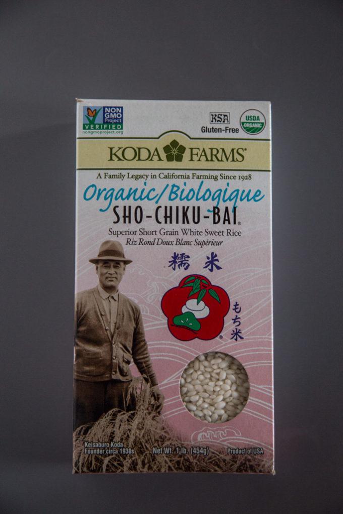 Koda Farms Short Grain White Sweet Rice